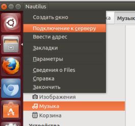 Яндекс Диск Ubuntu Linux