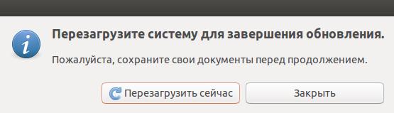 Установка Ubuntu 13.04