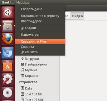 Яндекс Диск Ubuntu 13.04