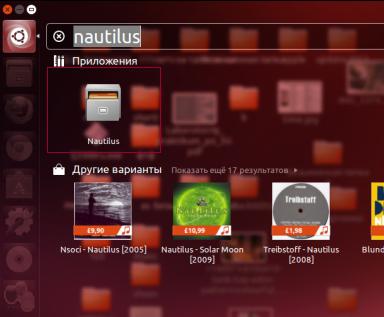 Nautilus Ubuntu 13.04
