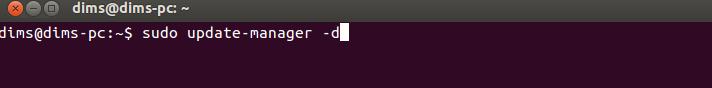 Обновление до 13.04 ubuntu