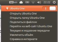 Ubuntu 13 04 обзор