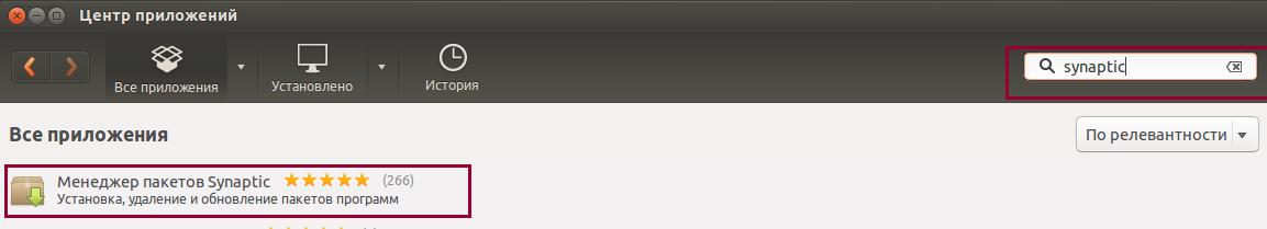 Как устанавливать программы в Ubuntu 13.04