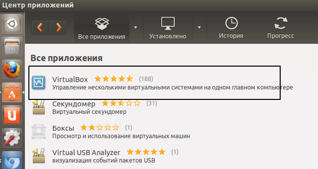 Установка Virtual Box Ubuntu 13.04