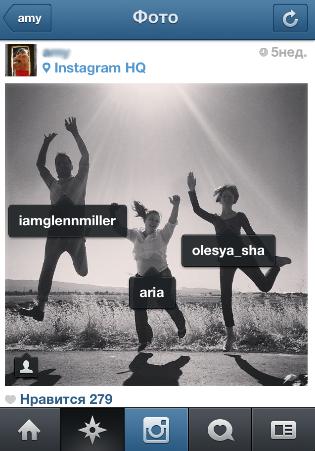 Отметка как в instagram