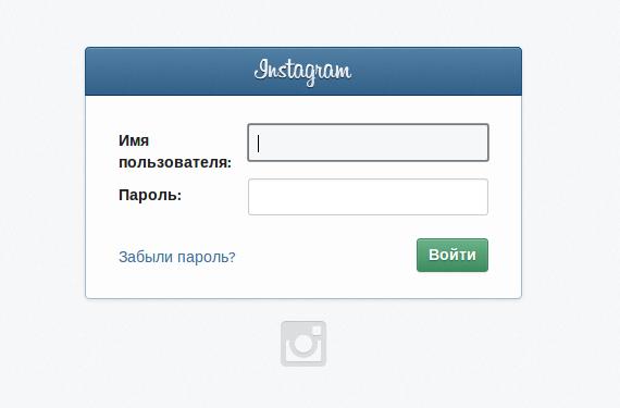 Как отвести аккаунт Instagram