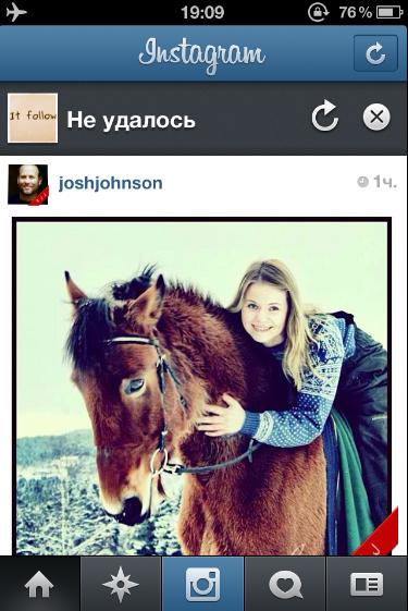Обработка фотографий в стиле Instagram