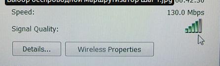 Как выбрать wifi роутер | Какой роутер выбрать