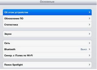 как узнать серийный номер iphone по imei