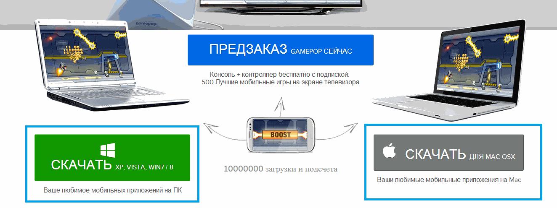 Мобильная версия инстаграм для компьютера скачать