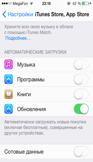 ios-7-battery-saving-tips-and-trick