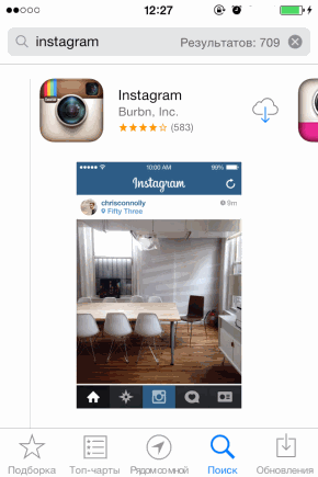 skachat-instagram