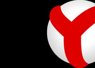 Скачать бесплатно Яндекс Браузер на Русском языке