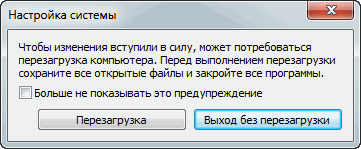 Брандмауэр-Windows-7-Включение-отключение-настройка-3