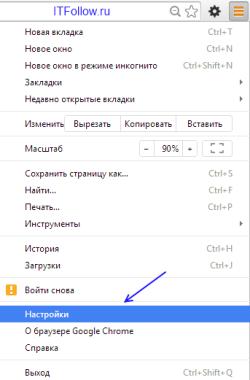 Как-удалить-пароли-в-Гугл-Хром
