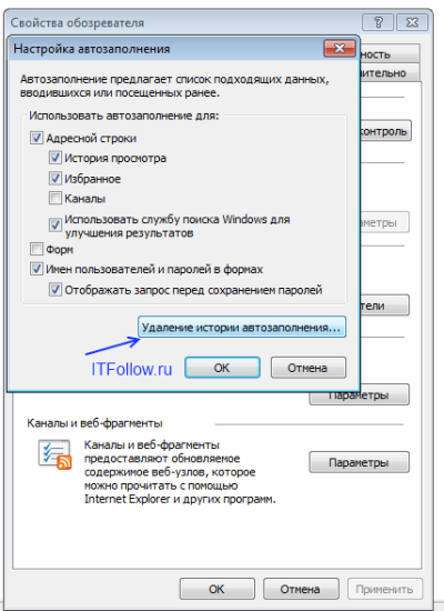 Логины и пароли можно будет сохранить в файлах с разрешением xml, а в csv
