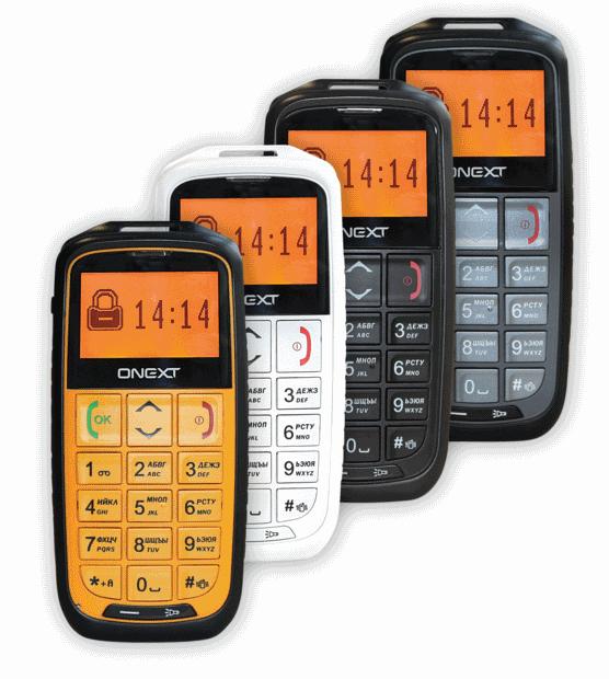 Бабушкофон ONEXT Care-Phone 4